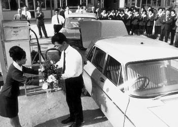 オートガススタンド1号店開所式(1964[昭和39]年)