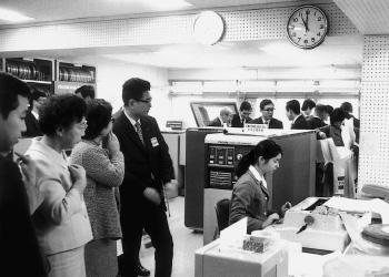 (協)岡山電子計算センター(1965[昭和40]年)