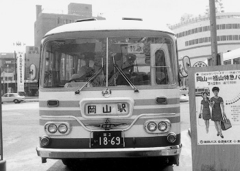 福山特急バス(1968[昭和43]年)