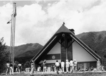 ひるぜん塩釜ロッジ(1968[昭和43]年)