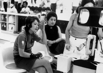両備ボウル 1972[昭和47]年