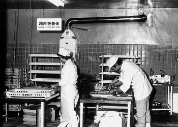 ストア部「加工センター」(1974[昭和49]年)