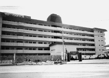 分譲マンション「両備ハイコーポ」((1974[昭和49]年)
