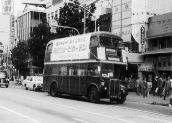 ロンドンの2階建バス購入(1978[昭和53]年)