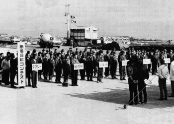 「第1回両備運輸社内コンテスト」開催(1983[昭和58]年)