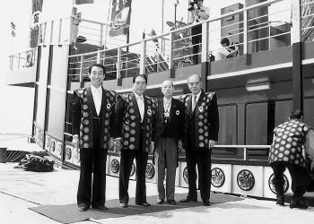 御座船「備州」就航式(1986[昭和61]年)
