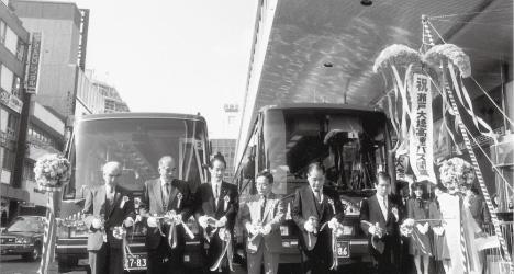 岡山-高松間「瀬戸大橋高速バス」開通式(1988[昭和63]年)