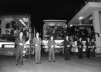 高速バス東京線「ルブラン号」出発式(1990[平成2]年)