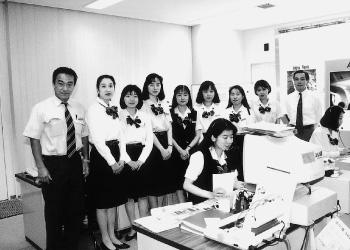 全日空予約センター(1994[平成6]年)