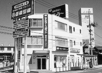セルラースポット西市店(1994[平成6]年)