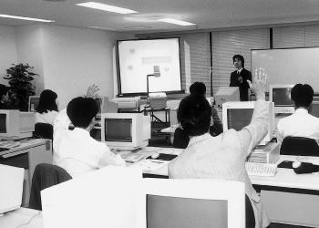 認定教育センター「両備システムズトレーニングセンター」(1996[平成8]年)