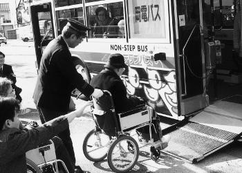 ノンステップバス(1999[平成11]年)
