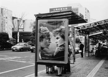 広告パネル付きバスシェルター(2003[平成15]年)