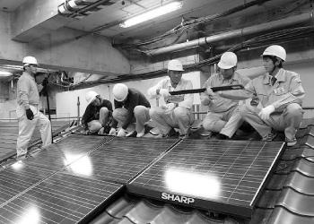 太陽光発電システム「グレースソーラー」(2009[平成21]年)
