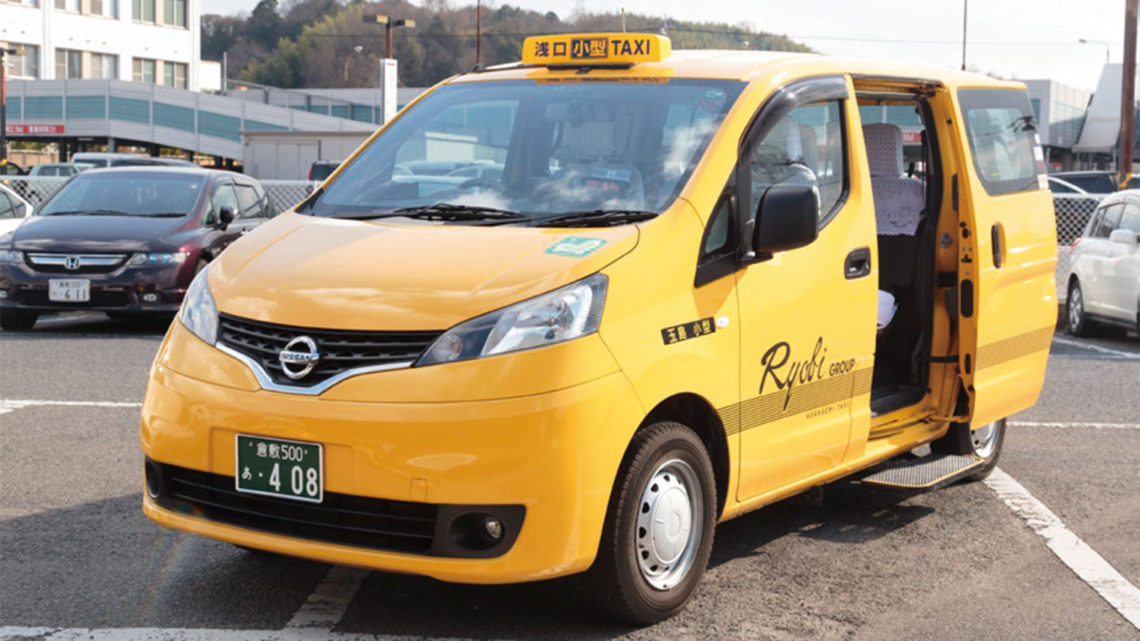 浅口タクシー株式会社