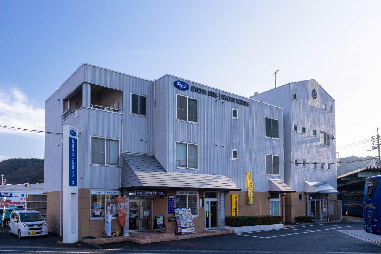 両備ホールディングス株式会社 両備津山カンパニー