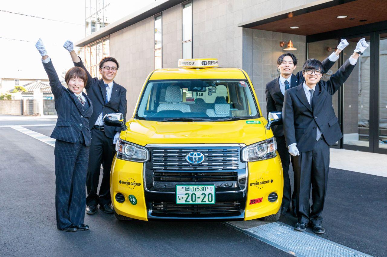 岡山交通株式会社
