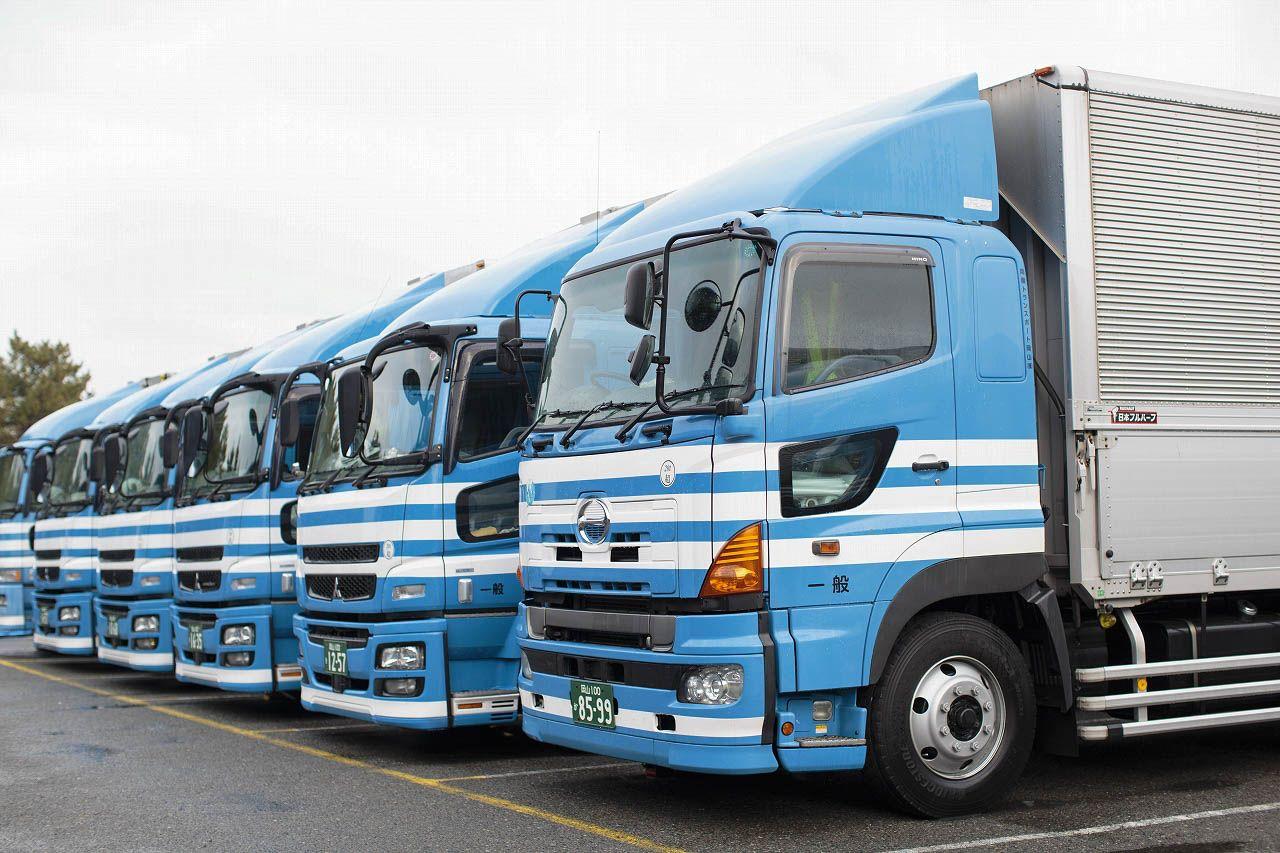両備ホールディングス株式会社 両備トランスポートカンパニー