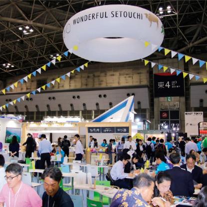 地域魅力度ランキング100位以内を目指して毎年出店している「ツーリズムEXPOジャパン」