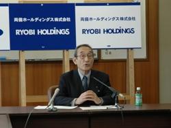「両備ホールディングス株式会社 設立について」