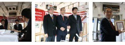 和歌山電鐵開業一周年 あいさつ