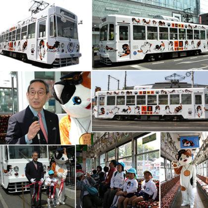 「たま電車」岡山に現る!