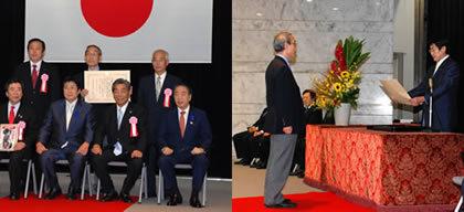 和歌山電鐵貴志川線・地域公共交通活性化再生協議会が優良団体として国土交通大臣表彰をうけました!