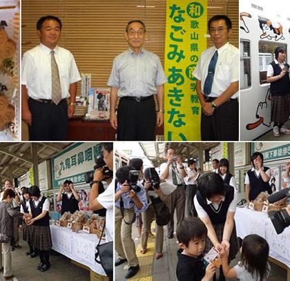 凄く嬉しい話!!「和歌山県の商業高校が、わか電の講演を機会にたませんべいを作り、大好評」