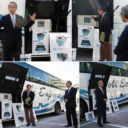 世界初!バス車載用ウイルス除去装置開発