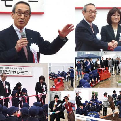 岡山高島屋との資本提携のキックオフ