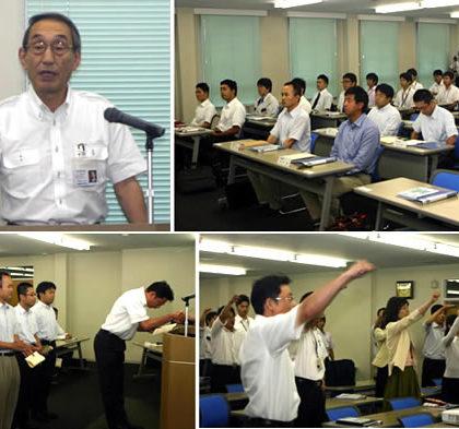 外部入塾初の経営管理基礎講座を開講