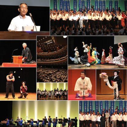 両備グループ100周年記念セレモニー 代表挨拶「感謝の100年、思いやりでネクスト100年」