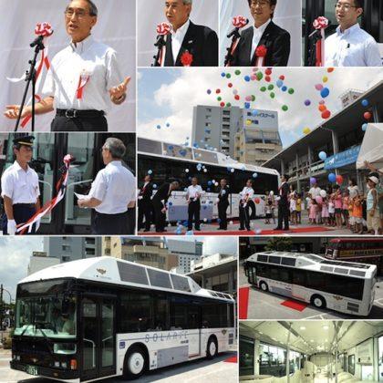 世界初!21世紀の路線バス「SOLARVE(ソラビ)」発進!!