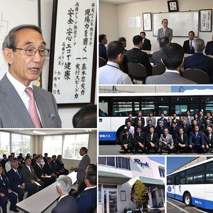 両備バス桑野営業所を岡電バスに移管、出発式 – エコ公共交通大国おかやま構想のキックオフとして –