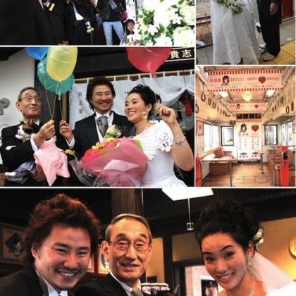 ニャン前式のご結婚おめでとう!
