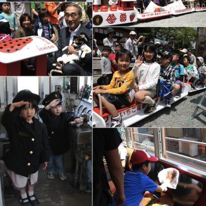 第5回貴志川線祭り開催