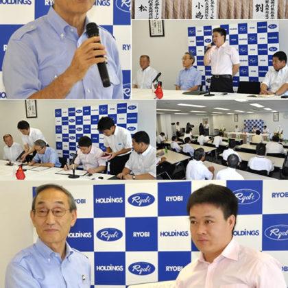 (株)リョービツアーズ、中国旅行社総社(東北)有限公司と日本企業としては初の業務提携