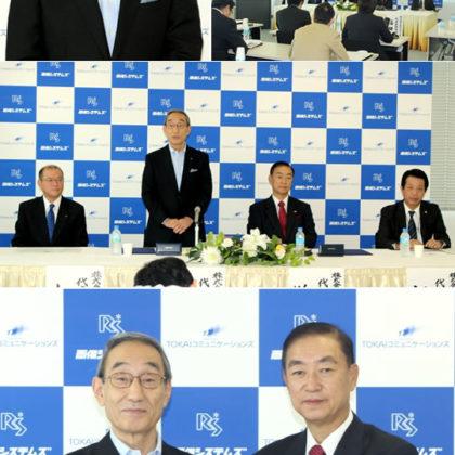 (株)TOKAIコミュニケーションズとIDC事業で業務提携 -おかやまクラウドセンターの新設―