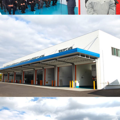 最先端整備工場が水島に誕生!