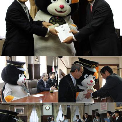 たま駅長と和歌山県の台風12号の災害義援金を寄付