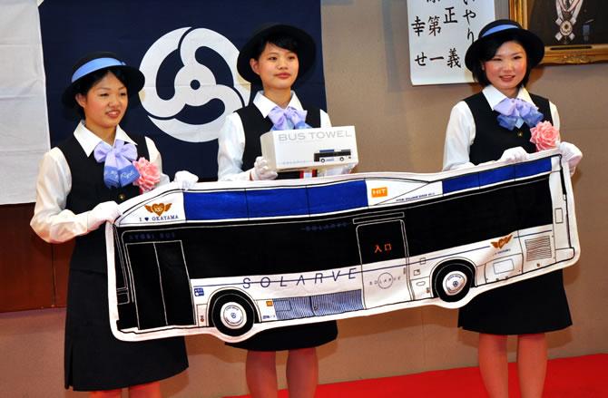 SOLARVE(ソラビ)」のバス型BUS TOWEL