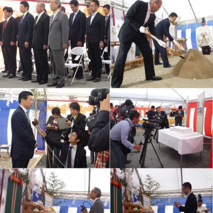 総社IC大型物流センターに岡山総社プロジェクト(仮称)が起工!