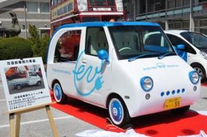 両備テクノ 改造電気自動車