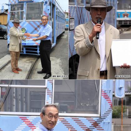 岡電3000形「おしゃれ電車」が日光へ里帰り