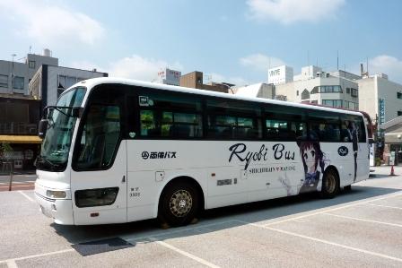 まゆせバス(両備バス)