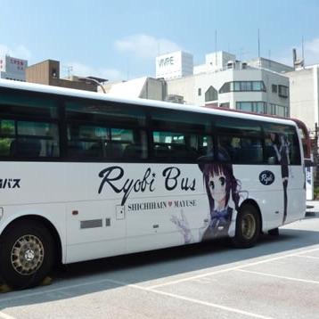 まゆせバス登場!