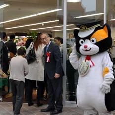 新業態都市型スーパー 「森のマルシェ桑田町店」オープン