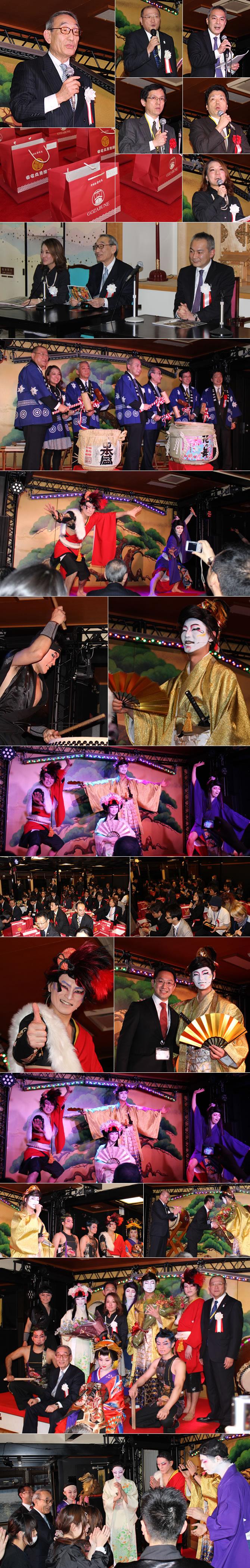 御座船安宅丸 The Samurai Ship ATAKEMARU
