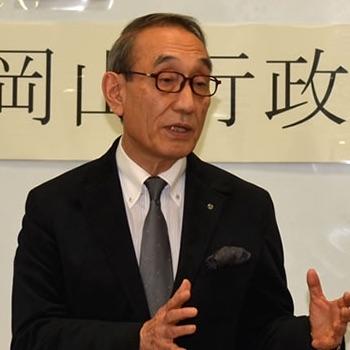 岡山大学法科大学院と研究連携協定締結!!