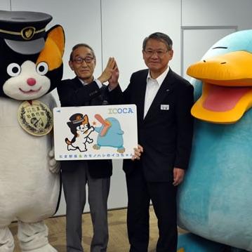 「記念ICOCA」ICOCAたまルンカード発売!- 岡山地域カード「たまルン」とJR西日本「ICOCA」が連携-